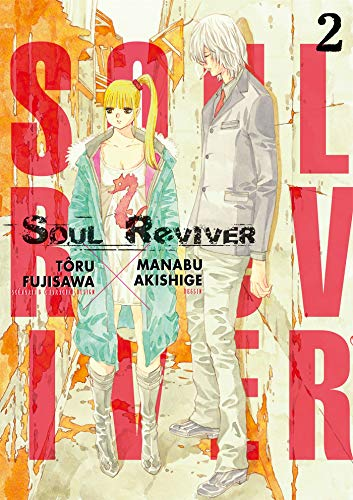 9782756056227: Soul Reviver, Tome 2