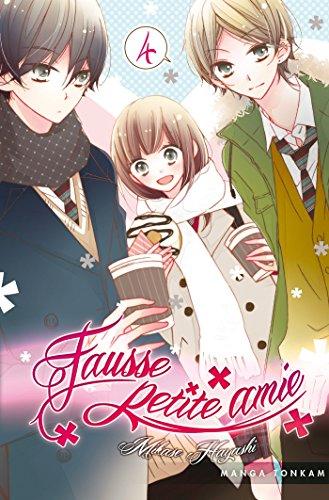 FAUSSE PETITE AMIE T.04: HAYASHI MIKASE