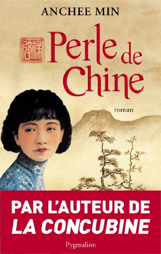 9782756403496: Perle de Chine (French Edition)