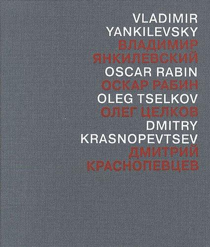 SQUARING THE CIRCLE (ANGLAIS-RUSSE) : VLADIMIR YANKILEVSKY, OSCAR RABINE, OLEG TSELKOV, DIMITRI ...