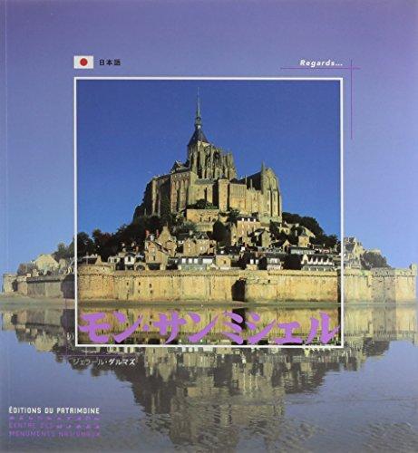 9782757700150: Le Mont Saint Michel