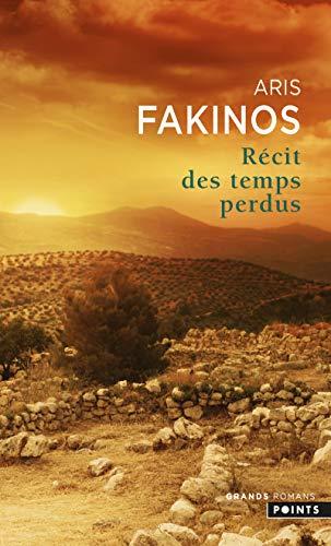 RECIT DE TEMPS PERDUS: FAKINOS ARIS