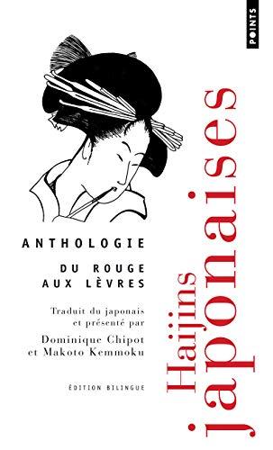 9782757816325: Haïjins japonaises, anthologie - Du rouge aux lèvres