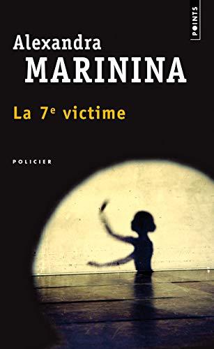 9782757826560: 7e Victime(la) (English and French Edition)