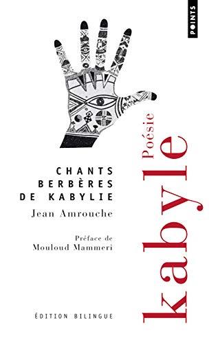 Chants berbères de Kabylie Amrouche, Jean