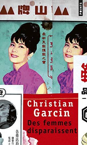 9782757832981: Des femmes disparaissent : Un roman de Chen Wanglin