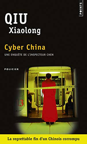 9782757833919: Cyber China (English and French Edition)