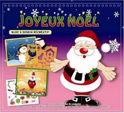 9782758307853: Joyeux Noël bloc à dessin récréatif