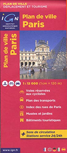 9782758520559: 72510 PLAN DE PARIS 1/12.000
