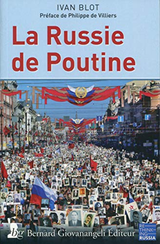 9782758701408: La Russie de Poutine