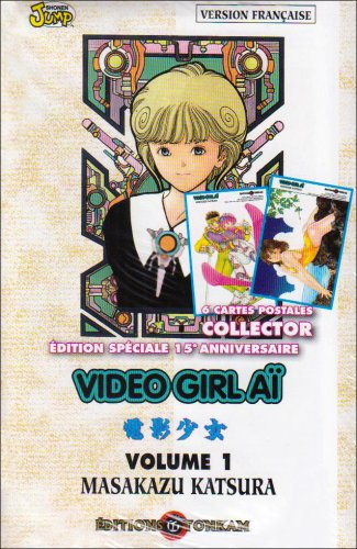 9782759502196: Video Girl Ai - 15 ans Vol.1