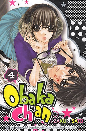 9782759507009: Obaka-chan Vol.4