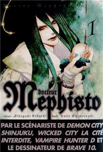 9782759510641: Docteur Méphisto Vol.1