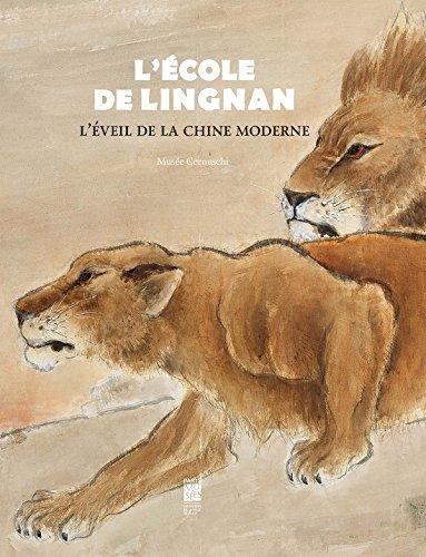 L'école de Lignan : L'éveil de la Chine moderne: Maël Bellec & Aida ...