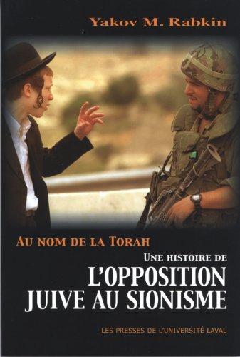 9782763780245: Au nom de la Torah (French Edition)