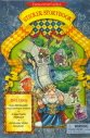 9782764118658: Enchanted Castle: Sticker Storybook