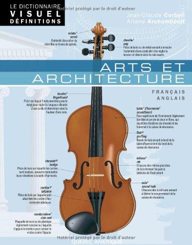 9782764410998: Le Dictionnaire Visuel Définitions - Arts et architecture (French Edition)