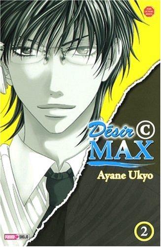 9782809403732: D�sir � MAX Vol.2