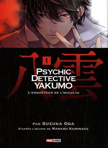 9782809420258: Psychic Détective Yakumo Vol.1