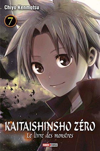 9782809433111: KAITAISHINSHO ZERO T07