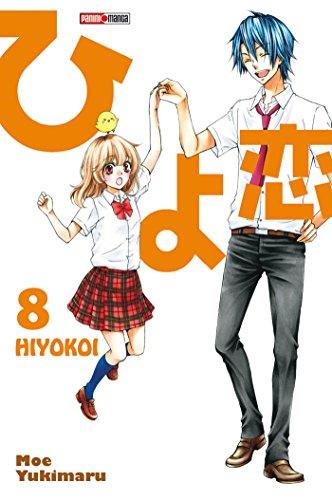 HIYOKOI T.08: YUKIMARU MOE