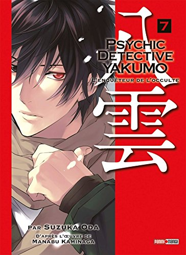 9782809433470: Psychic Détective Yakumo Vol.7