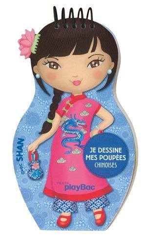 9782809645095: Carnets de dessin Minimiki : Je dessine mes poup�es chinoises