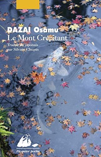 9782809701197: Le Mont Crépitant (French Edition)