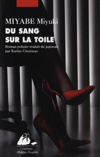 Sang Sur la Toile (2809701857) by [???]