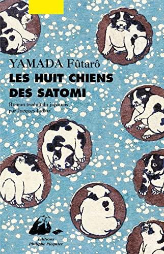 9782809703917: Les huit chiens des Satomi