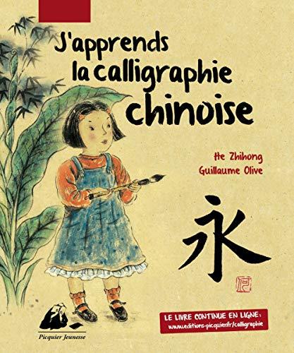 J'apprends la calligraphie chinoise [nouvelle édition]: Zhihong, He