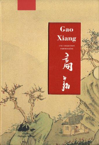 Gao Xiang - Huang Ding: Gao Xiang