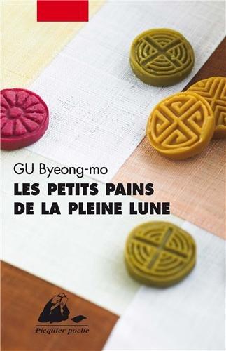 Petits pains de la pleine lune (Les) Pic: Gu, Byeong-mo
