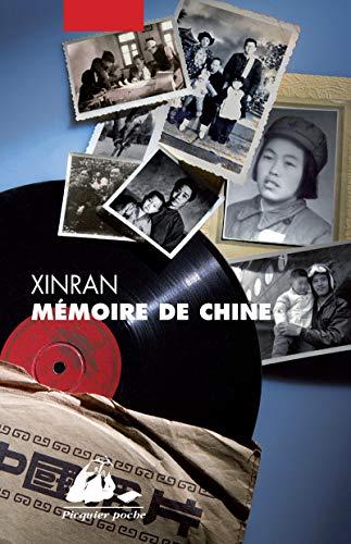 Mémoire de Chine: Xinran