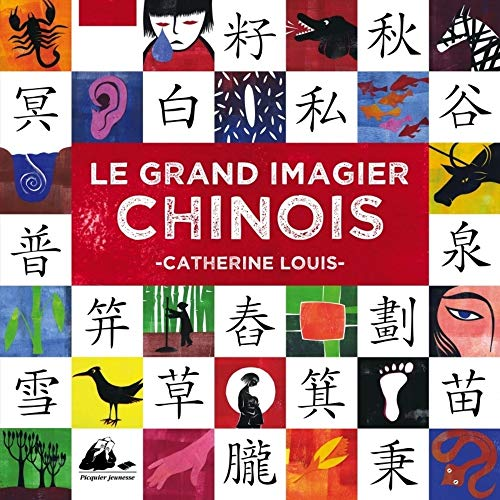 Grand imagier chinois (Le): Louis, Catherine