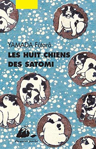 9782809711394: Les huit chiens des Satomi