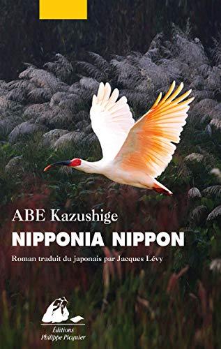 Nipponia nippon: Abe Kazushige