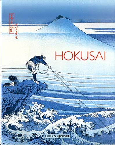 Hokusai: Seiji Nagata