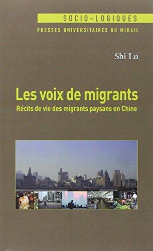 Les voix de migrants Recits de vie des migrants en Chine: Shi Lu