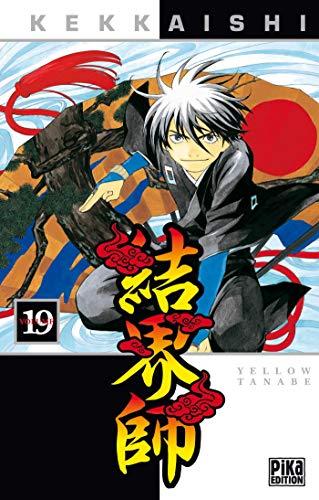 9782811600471: Kekkaishi, Tome 19 (French Edition)