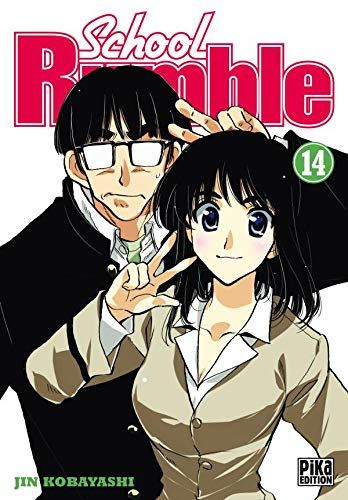 9782811601614: School Rumble, Tome 14 (French Edition)