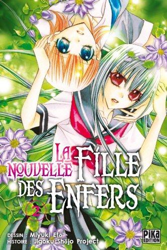 9782811603106: La nouvelle fille des enfers, Tome 2 (French Edition)