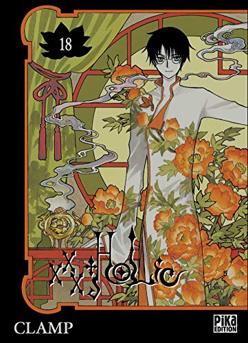 9782811604967: XXX Holic Vol.18