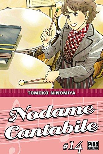 NODAME CANTABILE T.14: NINOMIYA TOMOKO