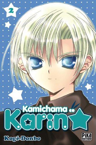 9782811610319: Kamichama Karin T02