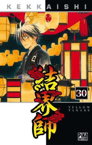 9782811610944: Kekkaishi T30