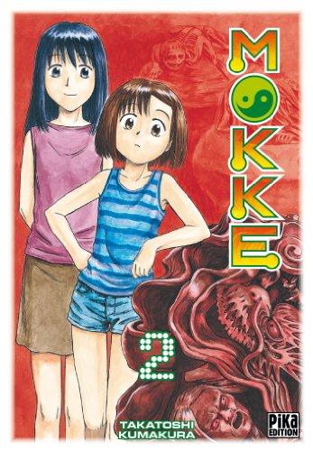 MOKKE T.02: KUMAKURA TAKATOSHI