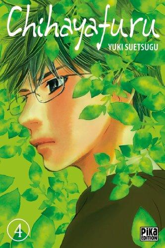 9782811612184: Chihayafuru Vol.4