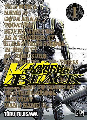 9782811620028: Kamen Teacher Black, Tome 1 :