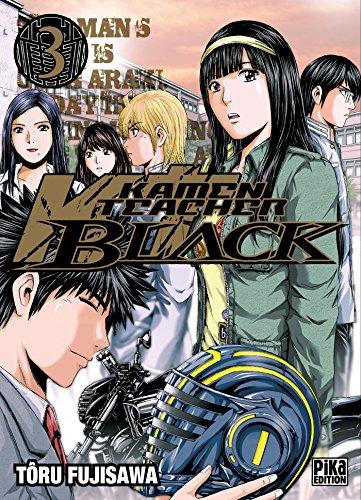 9782811620042: Kamen Teacher Black T03
